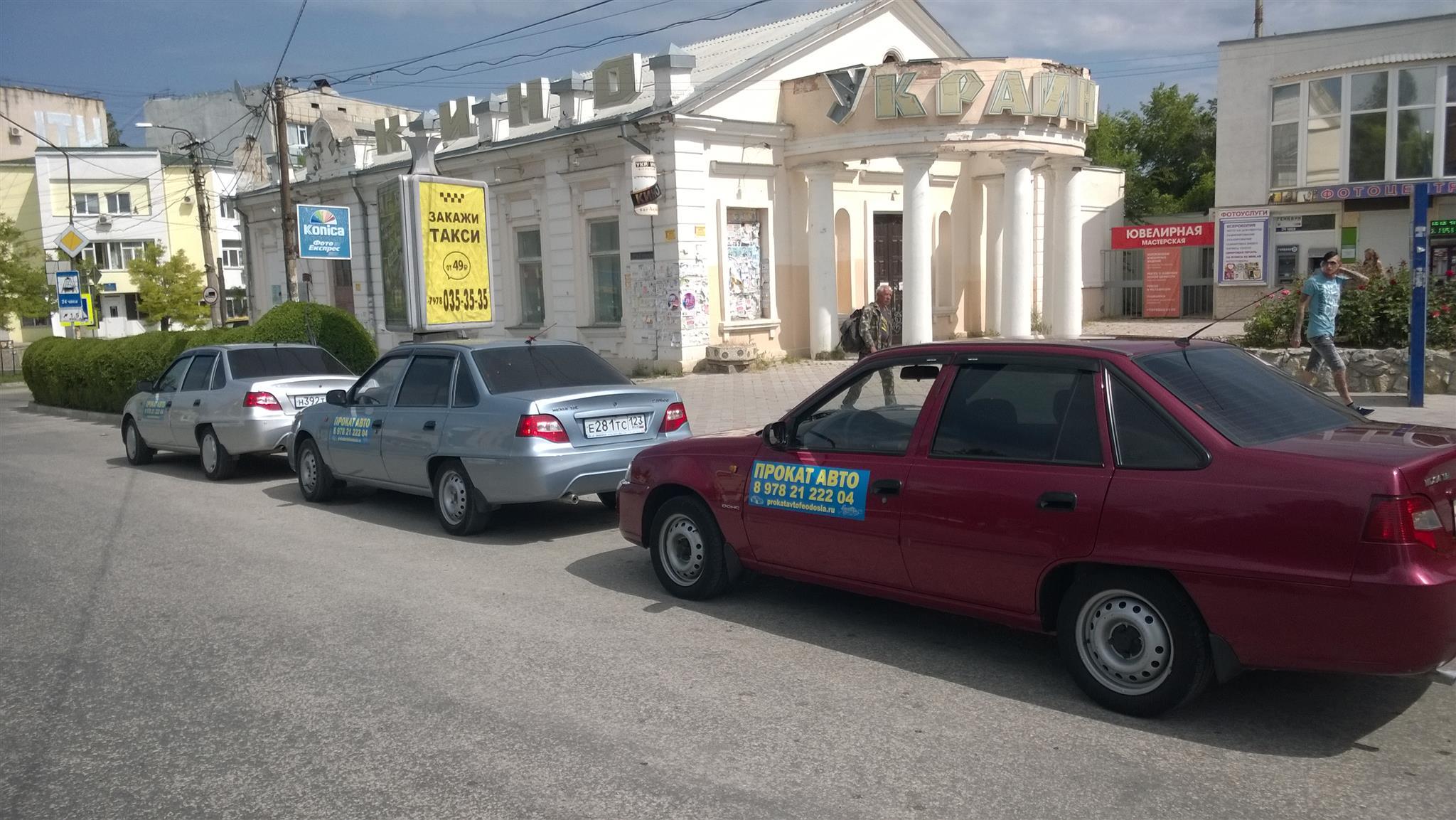 Прокат автомобиля Daewoo Nexia в Феодосии